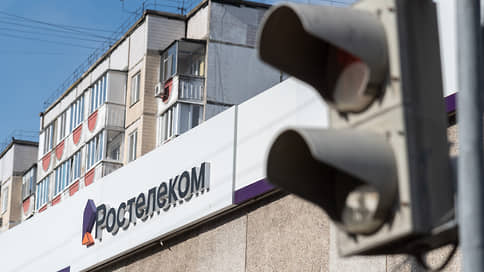 «Ростелеком» подключается к банкам // Оператор займется киберзащитой финансовой сферы