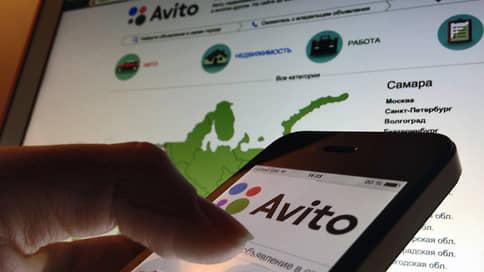 Мошенников отправили в глубокий аккаунт // Деньги клиентов «Авито» исчезали по звонку