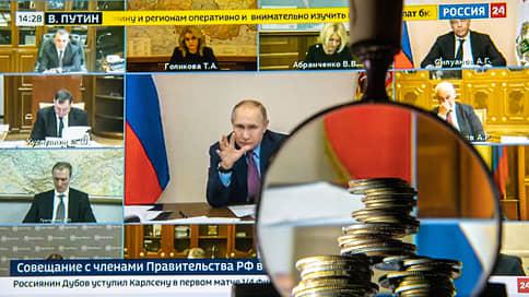 Никогда еще Владимир Путин не был так близок к зарплатам // Зачем президент глубоко копнул в деле Анастасии Проскуриной