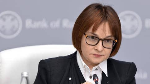Спрос рождает прояснение // Банку России так нравится текущая ключевая ставка, что менять ее не будут