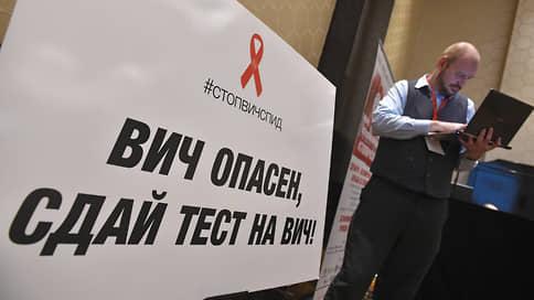 ВИЧ-парад // Составлен свежий рейтинг регионов по ситуации с эпидемией