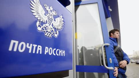 Субсидии отправят заказным // Господдержку для онлайн-продавцов распределит «Почта России»