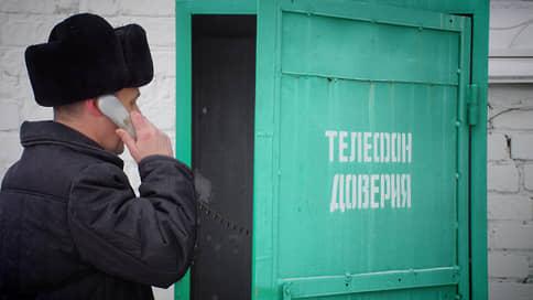 Только для фейков клуба // Популярность социальной сети Clubhouse в России спровоцировала рост мошенничеств