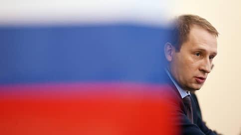 Особо охраняемая нефть // Роснедра могут выставить на продажу новые участки в ЯНАО