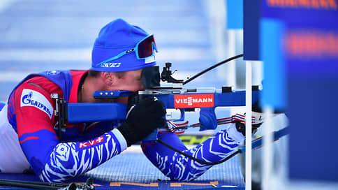 Сборную России подняли нули // Карим Халили стал лучшим из ее биатлонистов в индивидуальной гонке