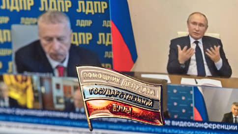 Думы без огня не бывает // Как лидеры партийных фракций пытались зажечь онлайн-эфир с президентом