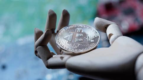 Государство заглянет в цифровые кошельки // Законопроект о налогообложении криптовалют принят в первом чтении