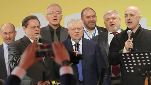 Слиятельная политическая сила // Партии «За правду» и «Патриоты России» распустились ради «Справедливой России»