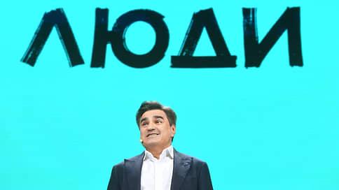 Кандидатов отберут в прямом эфире // Партия «Новые люди» запустит политическое реалити-шоу