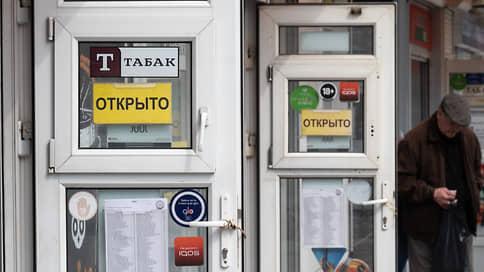 Табакновенная история // Регулирование отрасли попросили передать от Минсельхоза Минпромторгу
