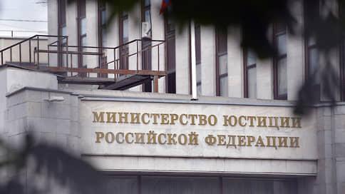 Инфляцию вовлекают в суд да дело // Минюст уточнил порядок индексации присужденных сумм