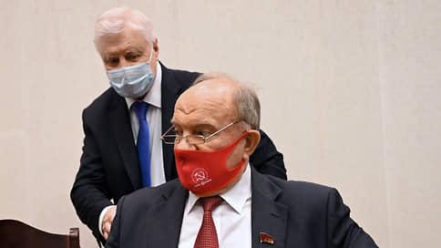 «Справедливая Россия» ищет себе врага пострашнее // Эксперты обсудили, как объединенной партии занять второе место на выборах в Госдуму