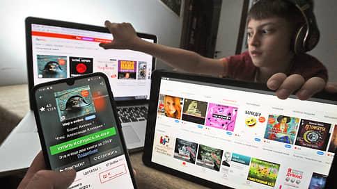 Книги останутся в поиске // ФАС не нашла нарушений в действиях интернет-компаний по удалению пиратских ссылок