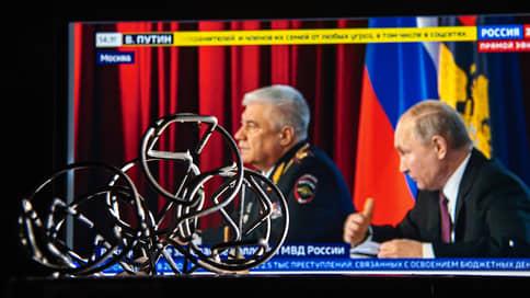 Хорьки позорные // Владимир Путин на коллегии МВД начал называть вещи своими именами