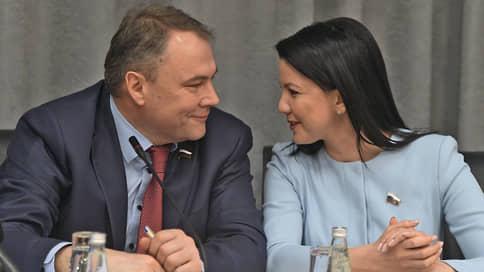 «Единая Россия» занялась полиаморией // Партия хочет запретить ее пропаганду