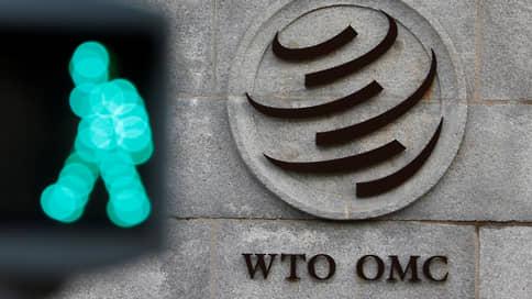 Страны—участницы ВТО утратили интерес к торговым спорам // Мониторинг мировой торговли