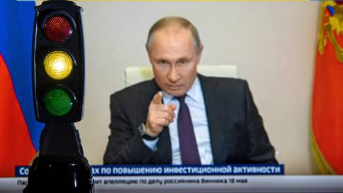 Дома и деньги помогают // Куда Владимир Путин направил инвестиции частного бизнеса