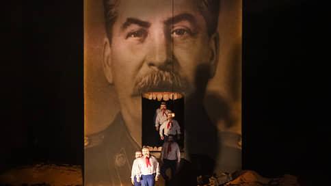 Сталин на нас есть // «Три толстяка. Эпизод 7. Учитель» в БДТ