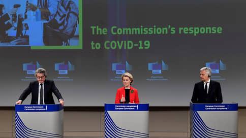 Документ на всякий заразный случай // Обязательным условием для поездок в Евросоюзе прививка от COVID-19 не станет