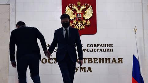 Партсписки пришли к согласию // «Единая Россия» поддержала инициативу ЛДПР ради консенсуса
