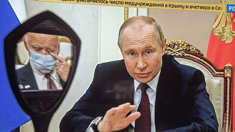 История получила предложение // Как Владимир Путин вызвал на дуэль Джозефа Байдена