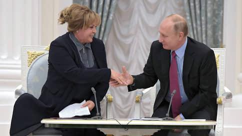 Президентская квота обновила ЦИК // В комиссию вошли Элла Памфилова и проверенные люди