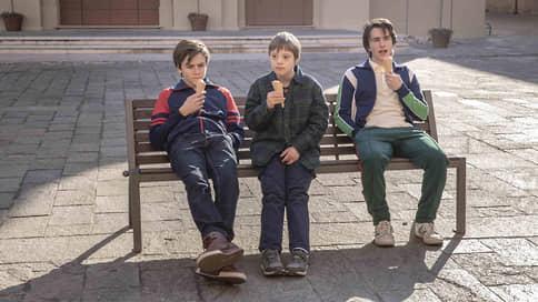 Синдромком // На экранах семейная комедия о синдроме Дауна «Мой брат — супергерой!»