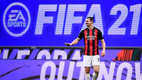 Геймеры вышли на замену // Основным источником дохода FIFA стали электронные игры