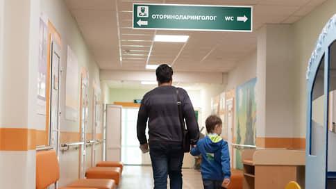 Лекарства для взрослых разрешат детям // Минздрав готов платить за расширение практики применения лекарств вне инструкции