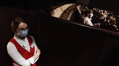 Театральным клонам расширили репертуар // В деле о махинациях с билетами появились новые эпизоды и статья Уголовного кодекса