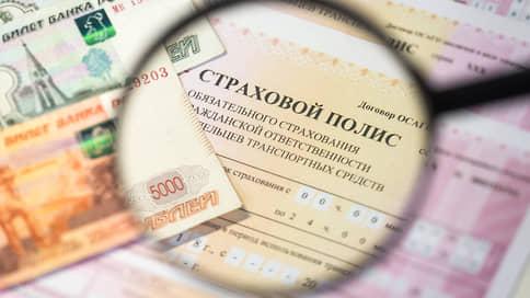 Полисом единым // Страховщики стран «пятерки» готовят общий рынок услуг