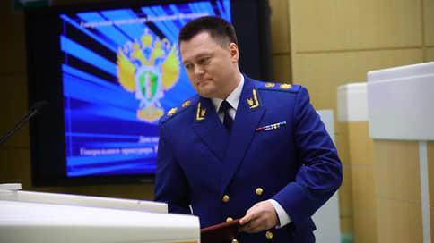 Игорь Краснов обратил внимание на своих заместителей // Генпрокурор реформирует аппарат своего ведомства