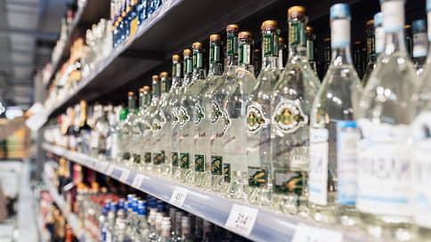 Русская водка пошла по миру // Локальные производители выиграли от локдауна