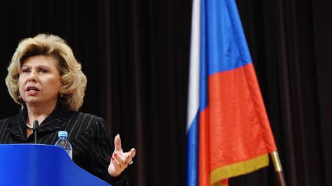 Татьяну Москалькову решено переуполномочить // Президент внес ее кандидатуру на утверждение в Госдуму