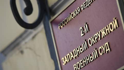 Письма, письма с ртутью на почту ношу… // Бывшие сотрудники МВД пытались отравить весь иностранный дипкорпус