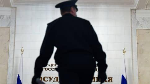 Список нежелательных пополнится странами // Депутаты намерены защитить Россию от подозрительных организаций, денежных переводов и решений ЕСПЧ