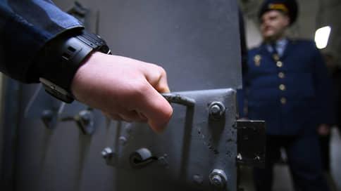 МВД не доказало, что вор — в законе // Суд отказал отсидевшему 17 лет в занятии высшего положения в бандитской иерархии