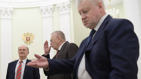 Депутатов попросили остаться // Владимир Путин встретится с ними после закрытия последней сессии нынешнего созыва Думы