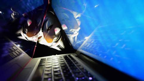 Риски киберпреступности стали материальными // Корпоративный сектор пока относится к ним как к стихийному бедствию