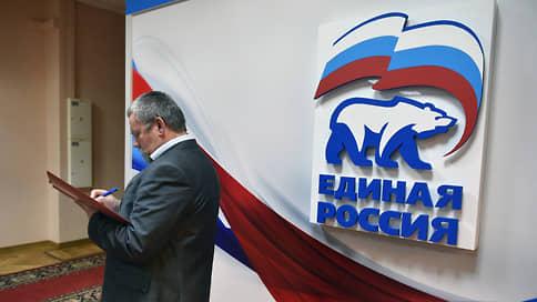 Третья волна накатилась // «Единая Россия» не видит проблемы в снижении рейтингов