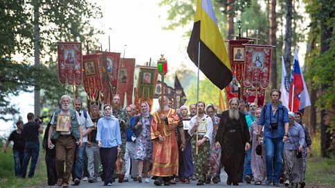 Крестный ход несогласных // Церковь не намерена отменять в Екатеринбурге массовое мероприятие