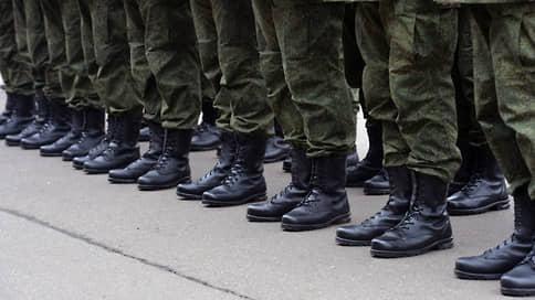 Система поборов привела к посадкам // Вынесены приговоры врачам, освобождавшим призывников за взятки от армии