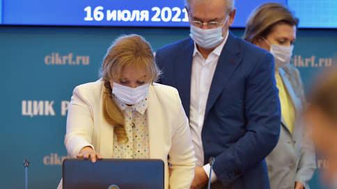 Вирусу не дадут поработать на выборах // Роспотребнадзор рекомендует вакцинировать всех членов избиркомов и наблюдателей