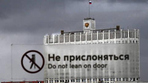 «Системные ограничения все сильнее дают о себе знать» // Экономист Михаил Дмитриев — о том, что необходимо для построения в России эффективного государства