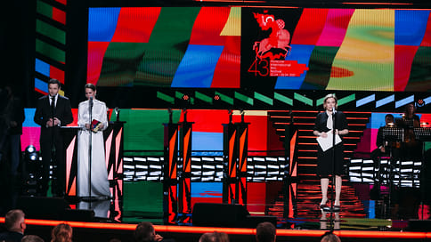 На красном ковре // Лучшие образы с церемонии открытия 43-го Московского международного кинофестиваля