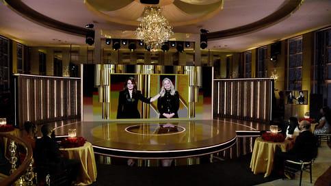 Жизнь прекрасна // Звездные выходы церемонии вручения премии «Золотой глобус-2021»