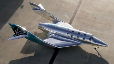 Зеркало космического вида // Virgin Galactic представила свой новый корабль