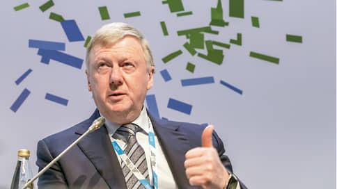 Путин назначил Чубайса своим спецпредставителем