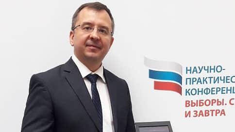 Глава Ставропольского крайизбиркома досрочно ушел в отставку
