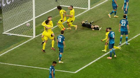 «Зенит» проиграл «Боруссии» в Лиге чемпионов